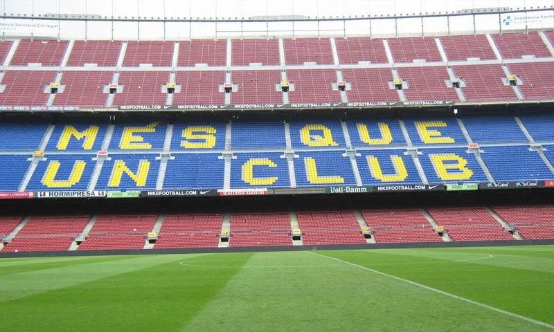 ایف سی بی بارسلونا کلب