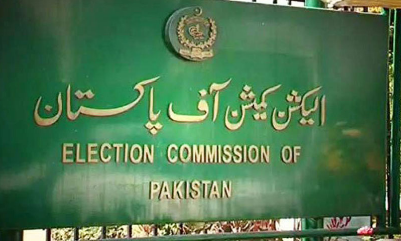 This file photo shows a board with the Election Commission of Pakistan's logo and 'Election Commission of Pakistan' written on it. — Photo courtesy Radio Pak/File