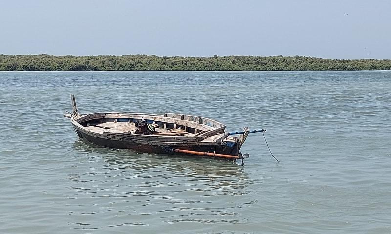 ماہی گیر کی کشتی