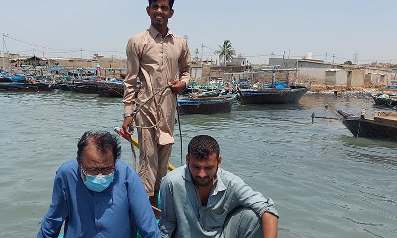 ماہی گیروں کی بستی