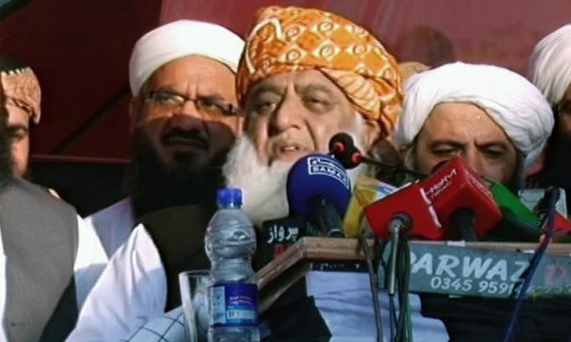 ملک میں جمہوریت آج بھی یرغمال ہے، مولانا فضل الرحمٰن