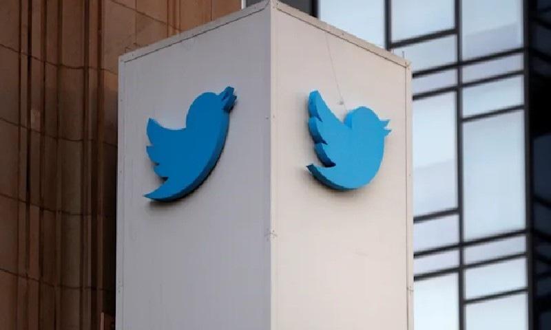 ٹوئٹر میں فیس بک ری ایکشنز جیسے فیچر کی آزمائش