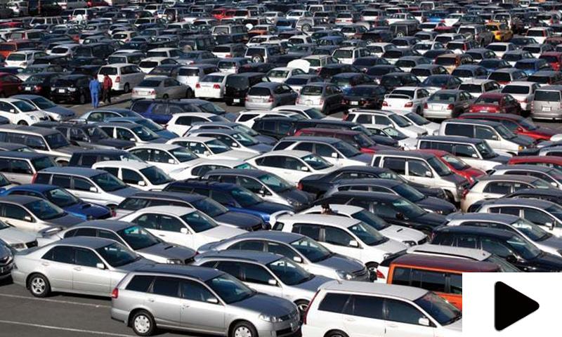 خیبرپختونخوا میں گاڑی کی رجسٹریشن فیس ختم کرنے کا فیصلہ