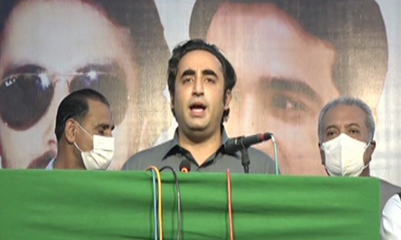 چیئرمین پاکستان پیپلزپارٹی بلاول بھٹو زرداری رحیم یار خان کے بہادر پور چوک میں وکرز کنونشن سے خطاب کر رہے ہیں— فوٹو: ڈان نیوز