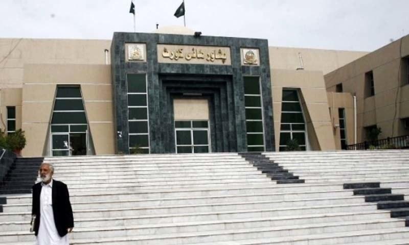 A file photo of the Peshawar High Court. — DawnNewsTV/File