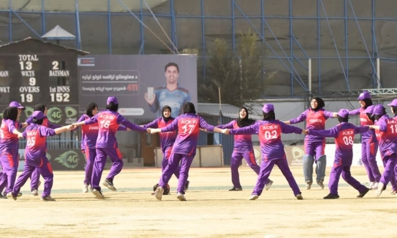 This file photo shows the Afghanistan women's cricket team. — Photo courtesy: Afghanistan Cricket Board