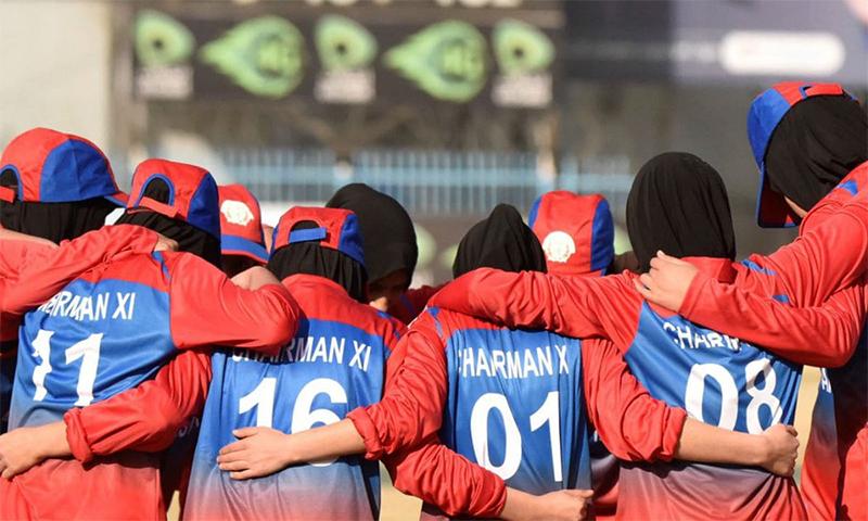 افغانستان کی خواتین کرکٹ ٹیم کو کھیلنے کی اجازت دی جا سکتی ہے، چیئرمین بورڈ