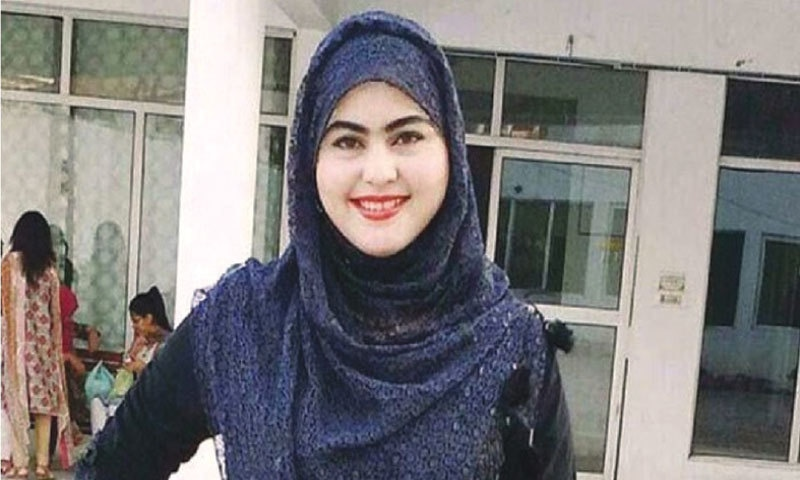 Asma Rani (above) was shot dead near her home in Kohat in 2018 for refusing a marriage proposal; earlier this month, her killer was pardoned by her father