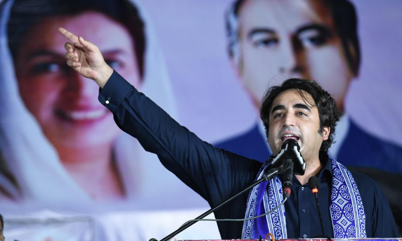 PPP Chairperson Bilawal Bhutto-Zardari addresses party workers in Layyah on Saturday. — Photo via PPP Media Cell Twitter