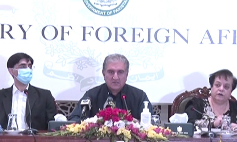 National Security Adviser Dr Moeed Yusuf (L), Foreign Minister Shah Mahmood Qureshi (C) and Federal Human Rights Minister Shireen Mazari address a press conference in Islamabad. — DawnNewsTV