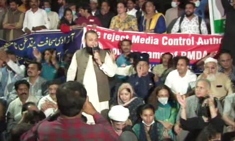 میڈیا ڈیولپمنٹ اتھارٹی کے خلاف صحافیوں کا احتجاج، پارلیمنٹ کے سامنے دھرنا