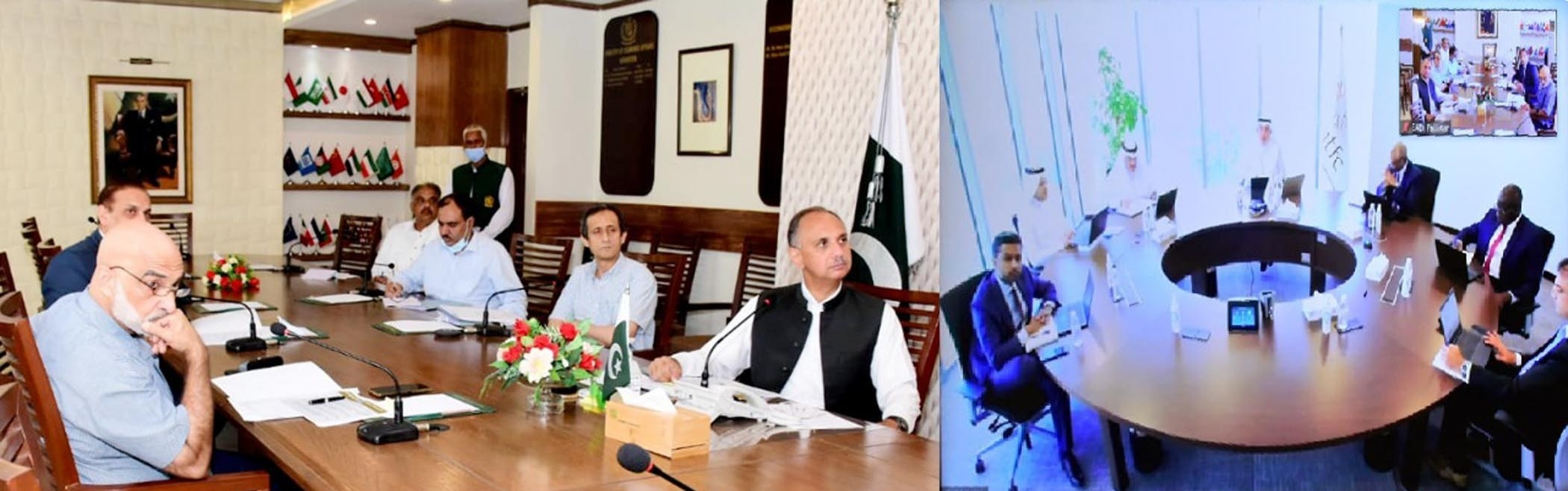 Minister for Economic Affairs Omar Ayub Khan holds a virtual meeting with ITFC Chief Executive Officer Hani Salem Sonbol on Sept 13. — Photo courtesy: PID