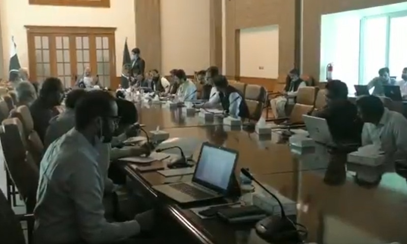Balochistan Chief Minister Jam Kamal Khan Alyani presides over a meeting called to review the progress of uplift projects in the province. — Photo courtesy Balochistan government Twitter