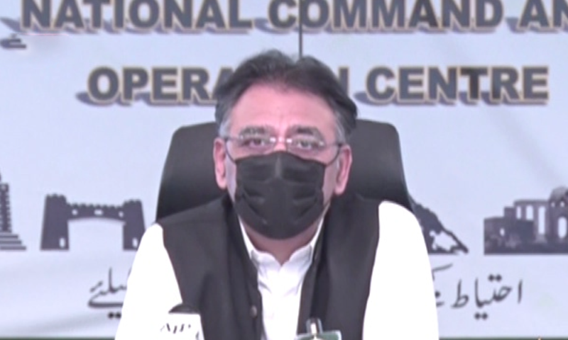 Federal Development, Planning and Special Initiatives Minister Asad Umar addresses a press conference in Islamabad. — DawnNewsTV