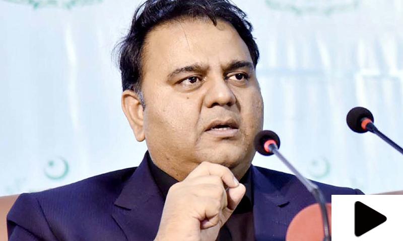 'پاکستان کی ویب سائٹس پر 10 لاکھ سائبر حملے ہو چکے ہیں'