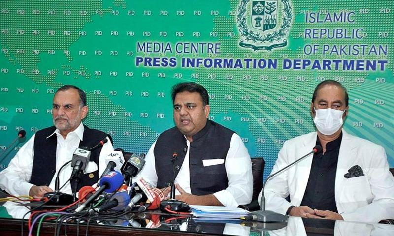 الیکشن کمیشن نے فواد چوہدری اور اعظم سواتی کو نوٹس جاری کرنے کا فیصلہ کیا ہے— فائل فوٹو: اے پی پی
