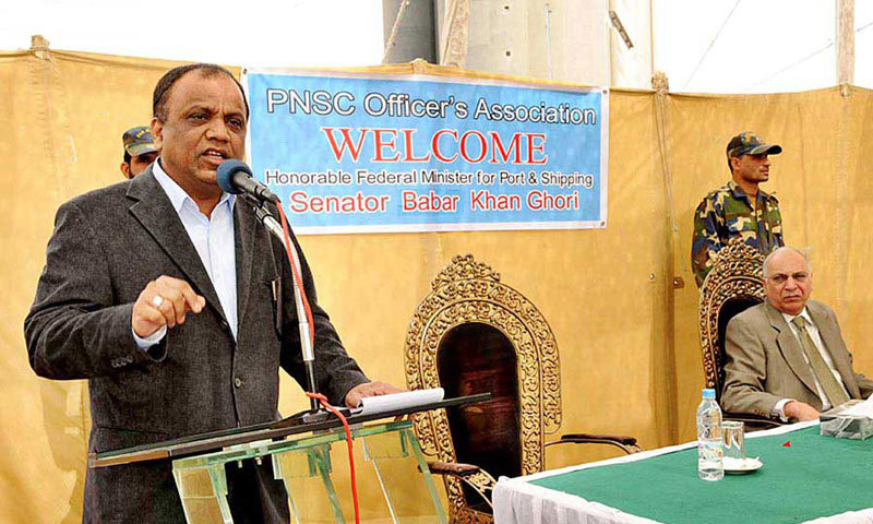 This file photo shows former minister Babar Ghauri.