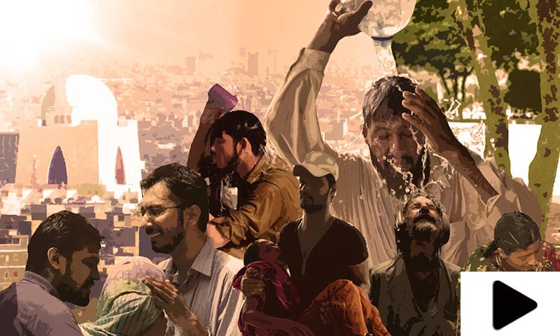 کراچی میں گرمی کی شدید لہر برقرار