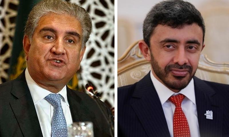 FM Qureshi, UAE counterpart discuss bilateral ties, upcoming Dubai Expo 2020