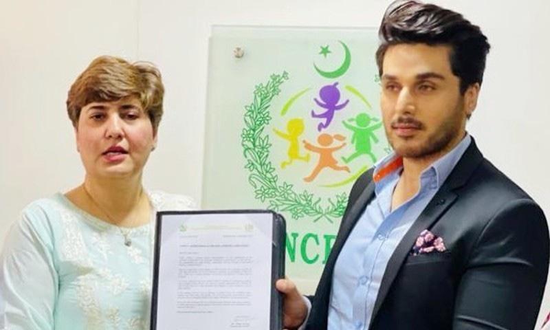 احسن خان بچوں کے تحفظ کے سفیر مقرر