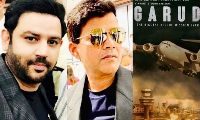 افغانستان سے بھارتی انخلا پر بننے والی فلم 'گارڈ' کی جھلکیاں سامنے آگئیں