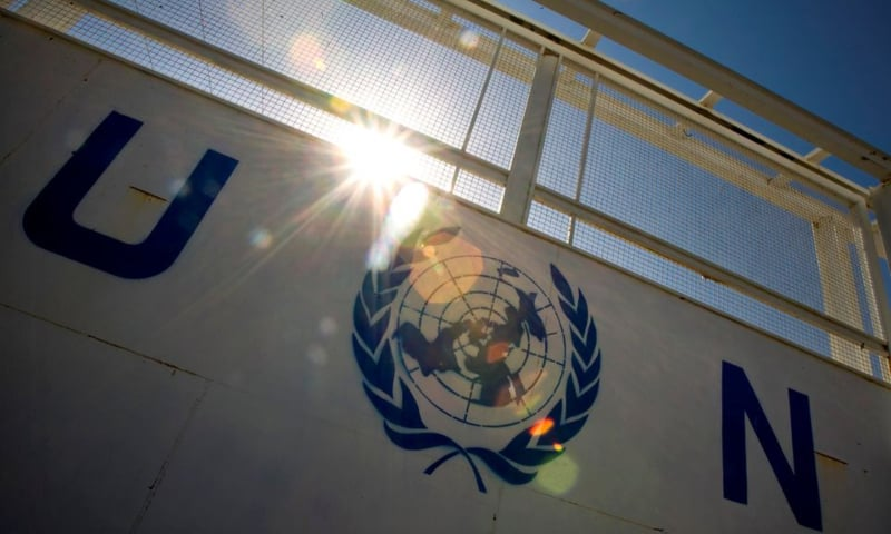 A view of an entrance of the United Nations multi-agency compound near Herat, Afghanistan on November 5, 2009. — Reuters/File