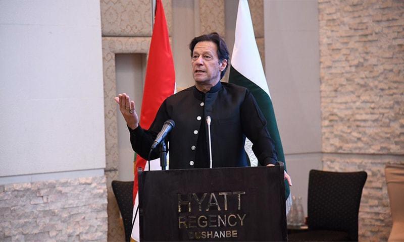 پاکستان میں تاجک تاجروں سے ہر ممکن تعاون کریں گے، عمران خان