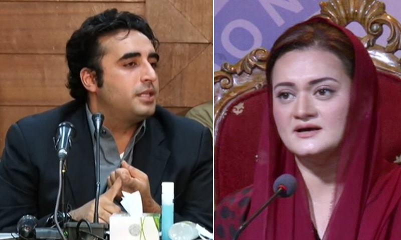 A combination photo of PPP Chairperson Bilawal Bhutto-Zardari (L) and PML-N information secretary Marriyum Aurangzeb (R). — DawnNewsTV/File