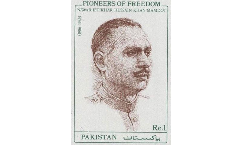 بی سی سی پی کے پہلے صدر نواب افتخار حسین خان ممدوٹ—تصویر: کولنیکٹ