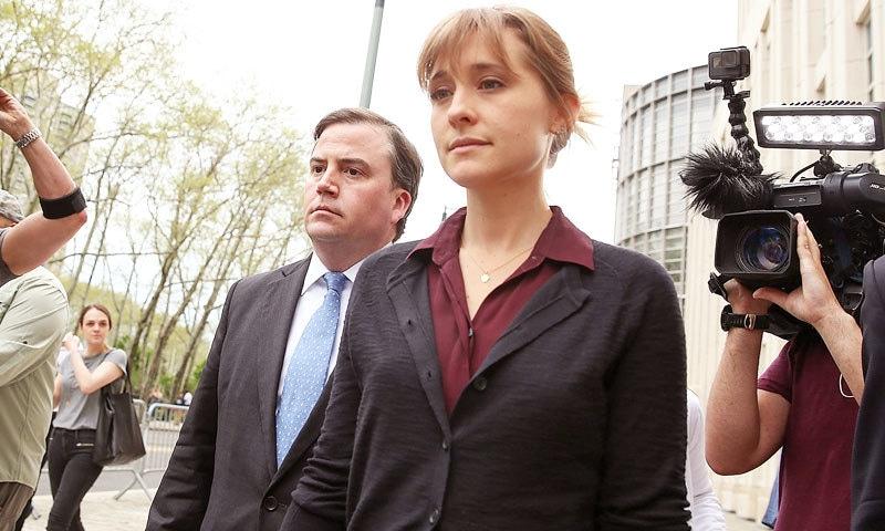 اداکارہ نے خود کو جیل حکام کے حوالے کیا—فوٹو: ای آن لائن