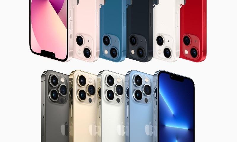 آئی فون 13 سیریز — فوٹو بشکریہ ایپل