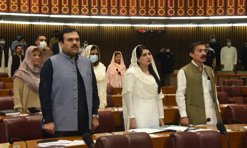 A photo from the National Assembly session on Friday. — Photo courtesy NA Twitter