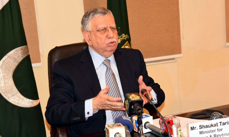 This file photo shows Finance Minister Shaukat Tarin addressing a press conference  at the Finance Division in Islamabad. — Photo courtesy Radio Pakistan/File