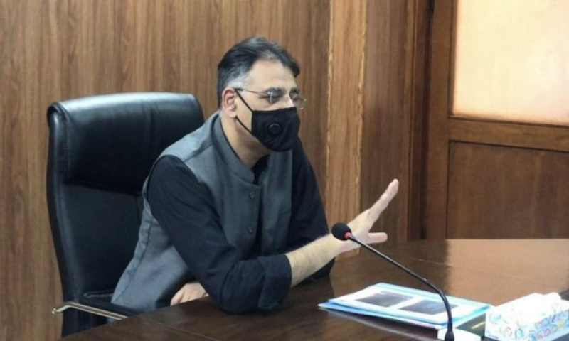 Minister for Planning, Development and Special Initiatives Asad Umar speaks during a meeting in this file photo. — APP