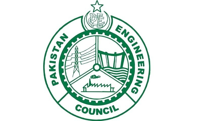 The Pakistan Engineering Council believes that a network of specialised engineering tribunals and courts will help reduce the burden of cases on the National Accountability Bureau and Federal Investigation Agency. — Photo courtesy:  Pakistan Engineering Council Facebook