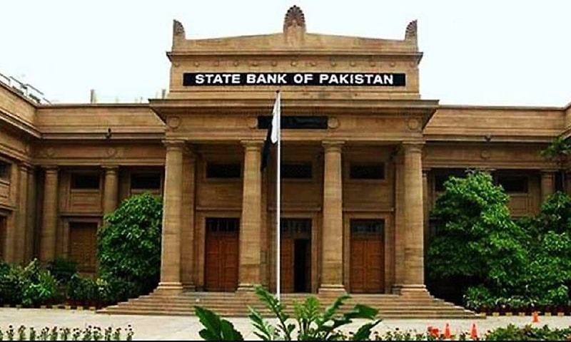 A file photo of the State Bank of Pakistan building. — APP/File
