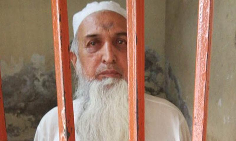 A file photo of former Jamiat Ulema-i-Islam leader Mufti Azizur Rehman. — Photo courtesy: Punjab Police Twitter account/File