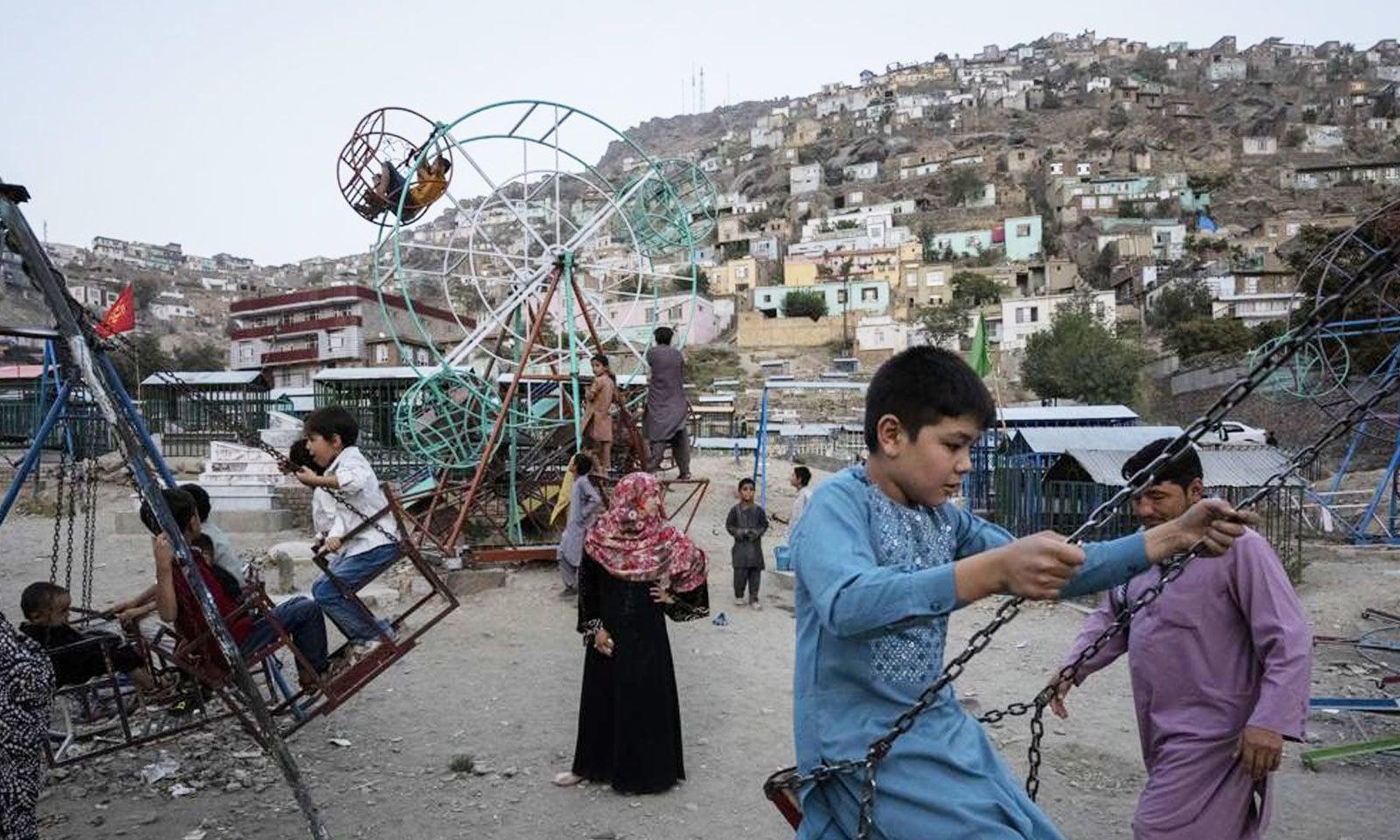 بچے کابل کے پارک میں 10 ستمبر کو محظوظ ہوتے ہوئے—فوٹو: اے پی