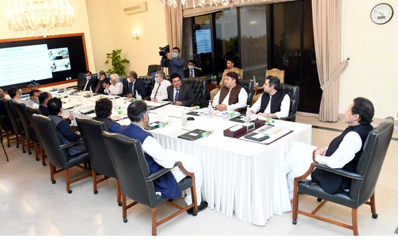 Prime Minister Imran Khan presides over a meeting called in Islamabad on Monday to discuss development of the country's mineral resources. — Photo courtesy PID website