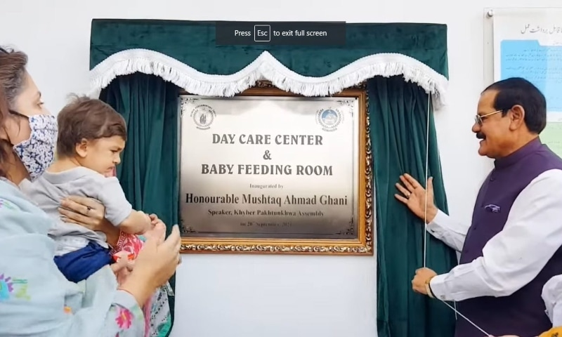 The Khyber Pakhtunkhwa Assembly has become the first legislature in the country for setting up a baby feeding and day care centre to facilitate the women parliamentarians. — Screengrab courtesy: Facebook