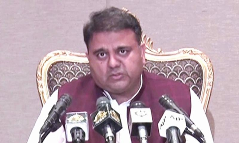 Information Minister Fawad Chaudhry addresses a press conference in Islamabad. — DawnNewsTV
