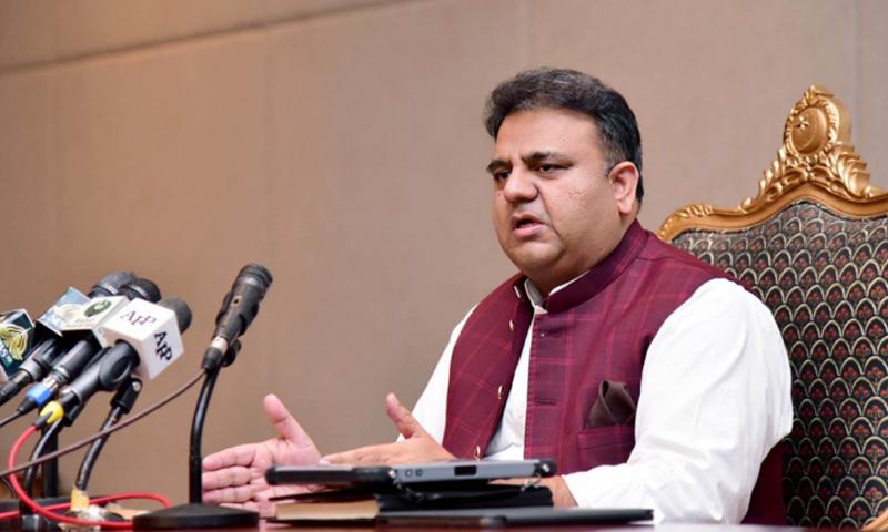 کرکٹ سیریز کی منسوخی: پاکستان کو 'ایبسلوٹلی ناٹ' کہنے کی قیمت چکانی پڑرہی ہے، فواد چوہدری