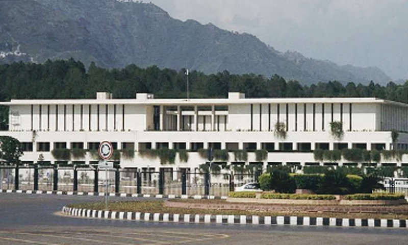 The establishment division has issued show-cause notices to around 50 senior bureaucrats after scrutinising their cases under the directory retirement rules that enable the federal government to send civil servants on forced retirement. — Photo courtesy Establishment Division website/File