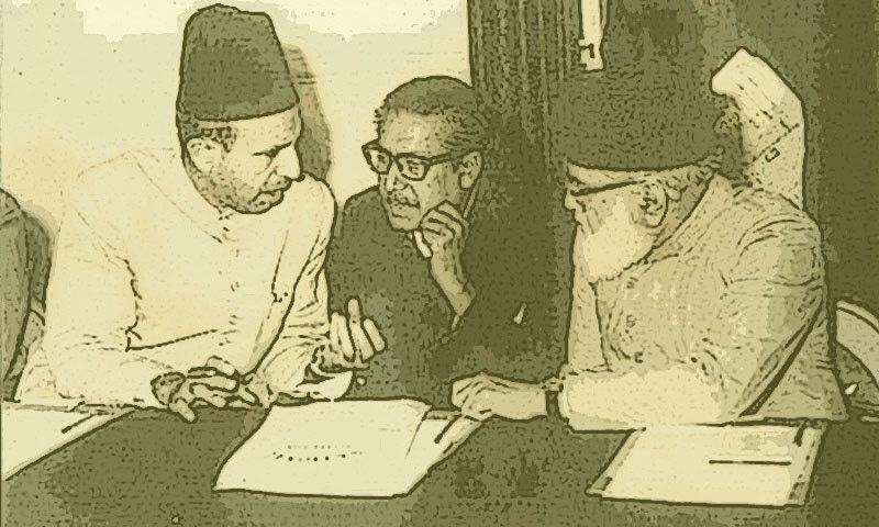 نوابزادہ نصراللہ خان شیخ مجیب الرحمٰن اور امیر مولانا ابو الاعلی مودودی کے ہمراہ