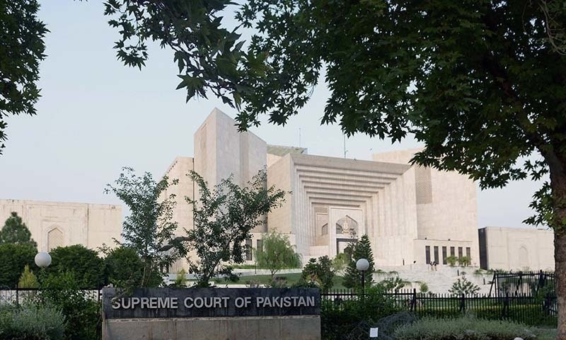 A file photo of the Supreme Court of Pakistan. — AFP/File
