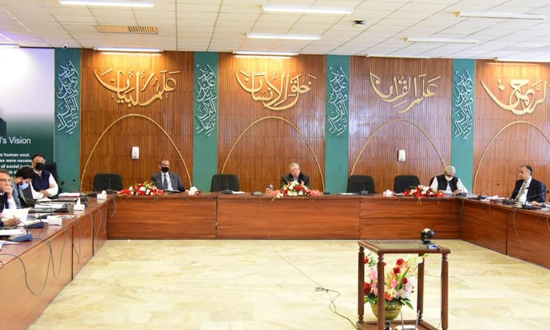 Finance Minister Shaukat Tarin presides over an Economic Coordination Committee meeting in Islamabad on Thursday. — Photo courtesy PID website