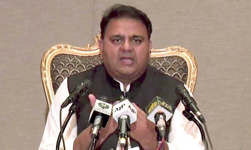 الیکشن کمیشن کا نوٹس: فواد چوہدری نے جواب دینے کیلئے 6 ہفتوں کی مہلت مانگ لی