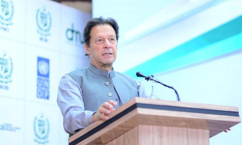 Prime Minister Imran Khan addresses the launching ceremony of the Digital Media Development Programme in Islamabad. — PID