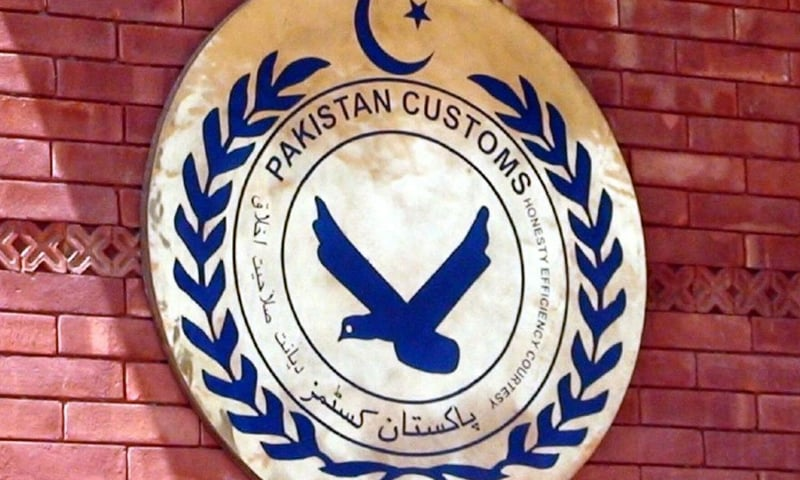Logo of the Pakistan Customs Service.— Photo courtesy The News International/File