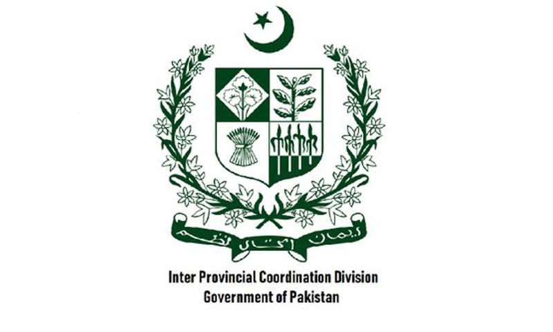 Logo of the Ministry for Inter-Provincial Coordination. — Photo courtesy Ministry for Inter-Provincial Coordination Twitter/File